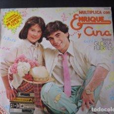 Discos de vinilo: MULTIPLICA CON ENRIQUE Y ANA CON TEXTOS DE GLORIA FUERTES - 1980 - HISPAVOX ?– S 60.498. Lote 68041017