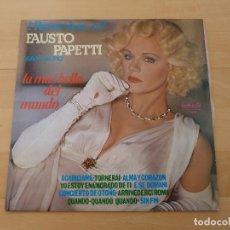 Discos de vinilo: LP FAUSTO PAPETTI LA MAS BELLA DEL MUNDO REMEMBER 7 SAX ALTO. Lote 68096177