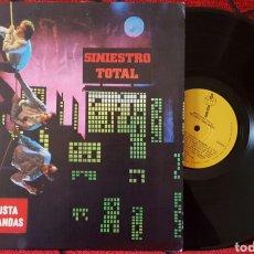 Discos de vinilo: SINIESTRO TOTAL ME GUSTA COMO ANDAS LP VENEZUELA PUNK ROCK ESPAÑOL. Lote 68112261