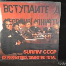 Discos de vinilo: OS RESENTIDOS / SINIESTRO TOTAL - SURFIN' CCCP - MAXI. Lote 68143965