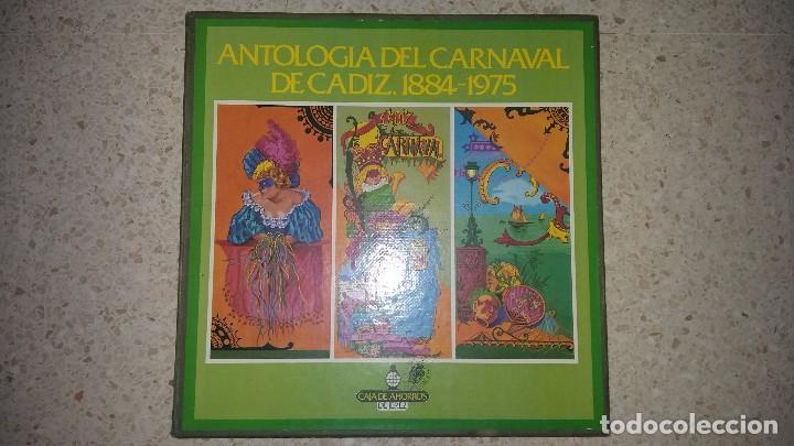 CARNAVAL DE CADIZ. ANTOLOGÍA 1884-1975. COLECCIÓN DE 4 LP. (Música - Discos - Singles Vinilo - Flamenco, Canción española y Cuplé)