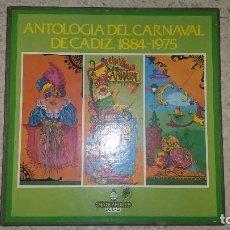 Discos de vinilo: CARNAVAL DE CADIZ. ANTOLOGÍA 1884-1975. COLECCIÓN DE 4 LP.. Lote 68248909