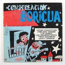 Discos de vinilo: CONSTELACION BORICUA - LATIN, COLLECTORS !! EDITADO POR DON LINO, RARA EDIT ORG,. Lote 68268045