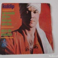 Discos de vinilo: KULDIP - LA BALADA DE LOS BOINAS VERDES. Lote 68299657