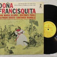 Discos de vinilo: DOÑA FRANCISQUITA ALFREDO KRAUS ANA MARIA OLARIA LP ZAFIRO 1959 DANIEL MONTORIO. Lote 68335981
