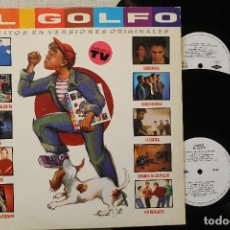 Discos de vinilo: EL GOLFO 24 EXITOS EN VERSIONES ORIGINALES DOBLE LP. Lote 68338837