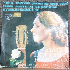 Discos de vinilo: MARIA DOLORES PRADERA ACOMPAÑADA POR LOS GEGEMELOS MAXI LP EN PERFECTO ESTADO. Lote 68360005