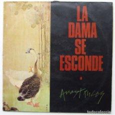 Discos de vinilo: LA DAMA SE ESCONDE ALBUM AVESTRUCES LP VINILO GRABACIONES ACCIDENTALES. Lote 68387609