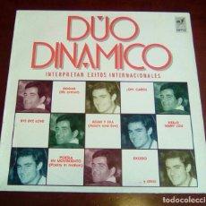 Discos de vinilo: DUO DINAMICO - INTERPRETAN EXITOS INTERNACIONALES - LP - 1986. Lote 68429237