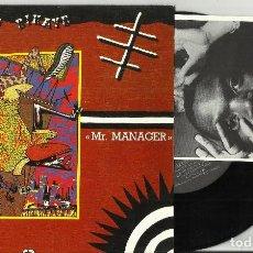 Discos de vinilo: ZAZOU BIKAYE SINGLE PROMOCIONAL MR. MANAGER / NOSTALGIE. ESPAÑA 1986.CON POSTAL PROMO. Lote 68480629