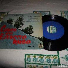 Discos de vinilo: COROS DEL EJERCITO RUSO VOL 1. Lote 68499213