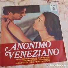 Discos de vinilo: STELVIO CIPRIANI Y SU ORQUESTA – ANONIMO VENEZIANO - SINGLE 1971. Lote 68515629
