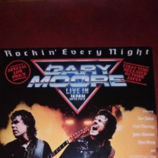 Discos de vinilo: GARY MOORE ROCKIN'EVERY NIGHT LIVE IN JAPAN (THIN LIZZY.. Lote 68546745