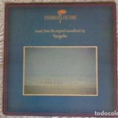 Discos de vinilo: VANGELIS - CHARIOTS OF FIRE - POLYDOR 1981 - CARROS DE FUEGO. Lote 68586421