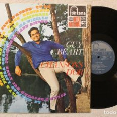 Discos de vinilo: GUY BEART CHANSONS D'OR LP MADE IN HOLLAND. Lote 68600853
