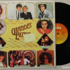 Discos de vinilo: GRANDES EXITOS VERSIONES ORIGINALES MIGUEL BOSE PECOS IVAN UMNERTO TOZZI ALBERT HAMMOND LP. Lote 68604573