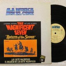 Discos de vinilo: LP HISTORIA DE LA MUSICA EN EL CINE LOS SIETE MAGNIFICOS EL REGRESO DE LOS SIETE MAGNIFICOS. Lote 68605965