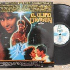 Discos de vinilo: EL ULTIMO DRAGON ORIGINAL MOTION PICTURE SOUNDTRACK LP. Lote 68610893