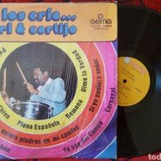 Discos de vinilo: ISMAEL RIVERA Y RAFAEL CORTIJO LP VENEZUELA 1976 SALSA. Lote 68637039
