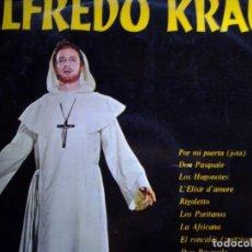 Discos de vinilo: ALFREDO KRAUS EN GAYARRE. Lote 68716853