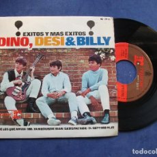 Discos de vinilo: DINO, DESI & BILLY SATISFACTION + 3 EP SPAIN 1965 PDELUXE. Lote 68735205