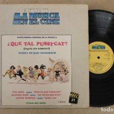 Discos de vinilo: HISTORIA DE LA MUSICA EN EL CINE ¿QUE TAL PUSSYCAT? LP CON LIBRETO. Lote 68751701