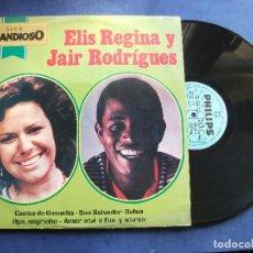 Discos de vinilo: ELIS REGINA Y JAIR RODRIGUES SERIE GRANDIOSOSO LP PHILIPS URUGUAY 1978 COMO NUEVO¡¡ PEPETO. Lote 68784973