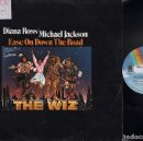Discos de vinilo: MICHAEL JACKSON AND DIANA ROSS ?- EASE ON DOWN THE ROAD -MAXI SINGLE PROMOCIONAL-FRANCES. Lote 68797045