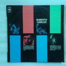 Discos de vinilo: ROBERTO CARLOS - ROBERTO CARLOS LP 1970 EDICION ESPAÑOLA. Lote 68846713