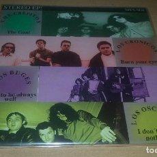Discos de vinilo: EP THE CREPITOS - LOS CRONICOS - LOS BUGES - LOS OSCUROS. 1994. Lote 68876721