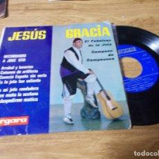 Discos de vinilo: JESÚS GRACIA. EL FABULOSO DE LA JOTA, CAMPEON DE CAMPEONES. RECORDANDO A JOSÉ OTO.. Lote 68960989
