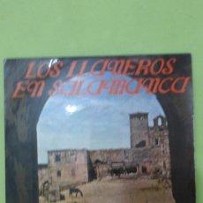 Discos de vinilo: LOS LLANEROS EN SALAMANCA: EL SEGADOR - YA SE MURIO EL BURRO + LOS MOZOS DE MONLEON - 1964 ZAFIRO. Lote 68962813