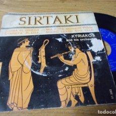 Discos de vinilo: KYRIAKOS, SIRTAKI. SYNNEFA PLATIA, ZORBA EL GRIEGO, . Lote 68970965