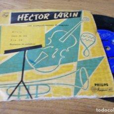 Discos de vinilo: HECTOR LARIN. ALIVIO, LLAVE DE ORO. SIN FÉ, ROMANCE SIN PALABRA.. Lote 68971561