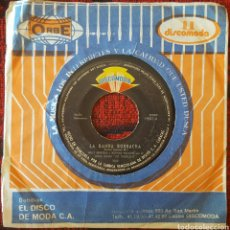 Discos de vinilo: SUPER COMBO LOS TROPICALES SINGLE VENEZUELA GUARACHA SON. Lote 195162155