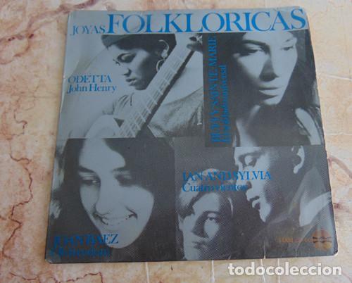 JOYAS FOLKLORICAS - JOAN BAEZ / ODETTA / IAN & SYLVIA / BUFFIE SAINT-MARIE - EP 1965 (Música - Discos de Vinilo - EPs - Pop - Rock Internacional de los 50 y 60)