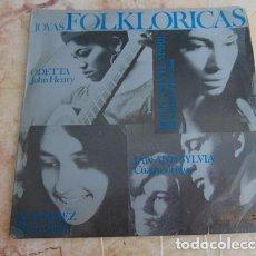 Discos de vinilo: JOYAS FOLKLORICAS - JOAN BAEZ / ODETTA / IAN & SYLVIA / BUFFIE SAINT-MARIE - EP 1965. Lote 69020753