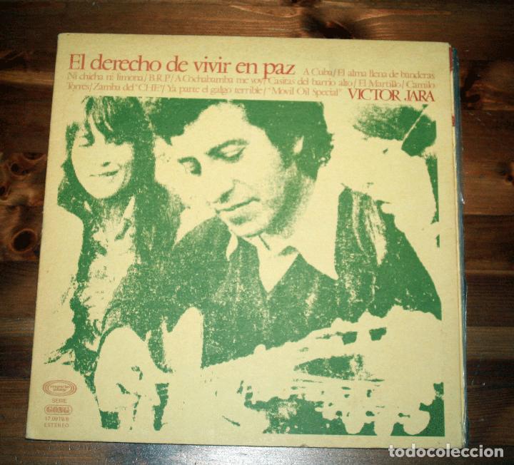 VINILO LP VICTOR JARA, EL DERECHO DE VIVIR EN PAZ (Música - Discos - LP Vinilo - Pop - Rock - New Wave Extranjero de los 80)