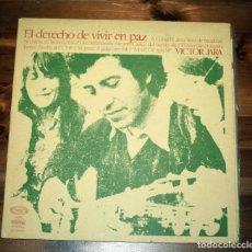 Discos de vinilo: VINILO LP VICTOR JARA, EL DERECHO DE VIVIR EN PAZ. Lote 69061193