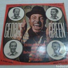 Discos de vinilo: DISCO SINGLE GEORGE GREEN AUTOGRAFIADO. Lote 69269505
