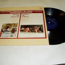 Disques de vinyle: ASOCIACIÓN PROVINCIAL DE COROS Y DANZAS FRANCISCO SALZILLO, GRUPO DE MURCIA Y GRUPO DE LORCA.LP 1978. Lote 159739262
