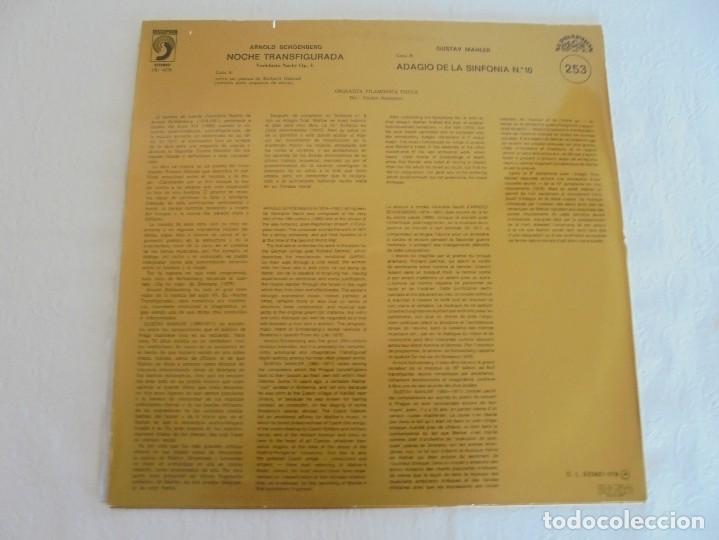 Discos de vinilo: SCHOENBERG. NOCHE TRANSFIGURADA. MAHLER. ADAGIO DE LA SINFONIA Nº 10. SUPRAPHON 1978. - Foto 7 - 69278137