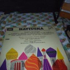 Discos de vinilo: KATIUSKA. GONZALEZ DEL CASTILLO. MARTI ALONSO PABLO SOROZABAL. C6V. Lote 69278605
