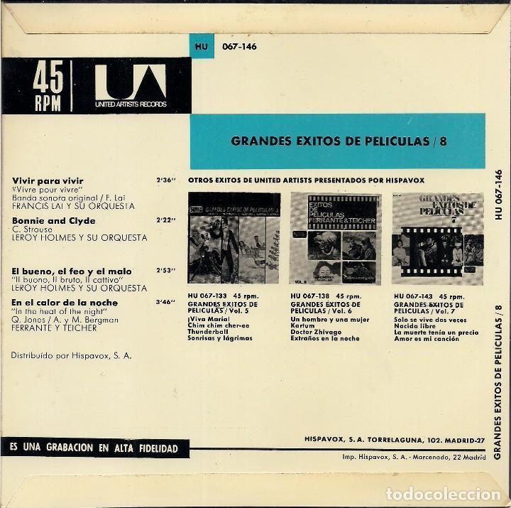 Discos de vinilo: GRANDES ÉXITOS DE PELÍCULAS / 8 (EP. United Artists, 1968) - Foto 2 - 69289309