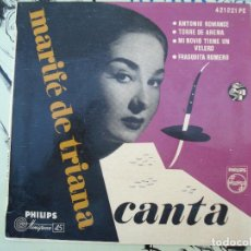 Discos de vinilo: MARIFE DE TRIANA, EP 1958, TORRE DE ARENA + 3. Lote 69290009