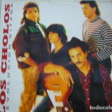 Discos de vinilo: LOS CHOLOS. REVOLUCIÓN GITANA. TWINS 4T-0584-PF LP 1990 SPAIN. Lote 69476445