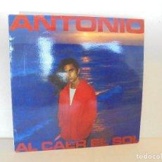 Discos de vinilo: ANTONIO FLORES. AL CAER EL SOL. EPIC 1981. VER FOTOGRAFIAS ADJUNTAS.. Lote 69513585