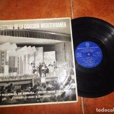 Discos de vinilo: IX FESTIVAL DE LA CANCION MEDITERRANEA SALOME BETINA GUY MARDEL DOVA LP VINILO RNE / RTVE 1967 RARO. Lote 69530209