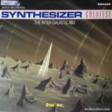 Discos de vinilo: SYNTHESIZER GREATES - THE INTER-GALACTIC MIX . 1990 GERMANY. Lote 69587285