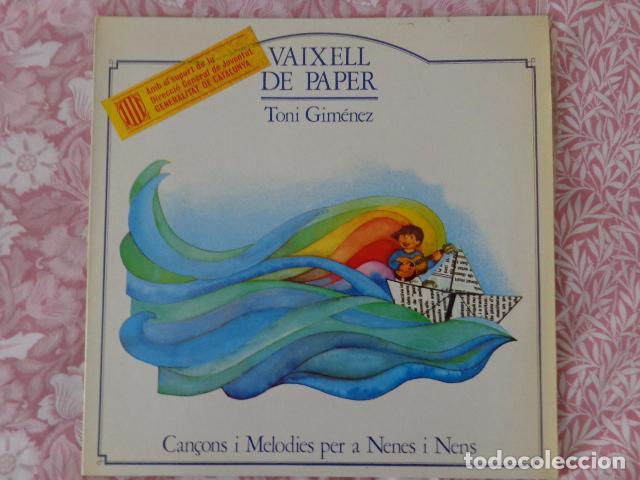 VAIXELL DE PAPER - TONI GIMÉNEZ - CANÇONS I MELODIES PER A NENS I NENES LA GRANOTA 1982 - COMO NUEVO (Música - Discos - LPs Vinilo - Música Infantil)